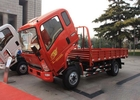 China LHD 4X2 Drive Type Cargo Box Truck Euro 2 / Light Duty Cargo Truck factory