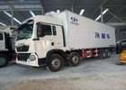 Low Noise Refrigerated Truck SINOTRUK Vegetables Transportation Refrigerated Box Truck