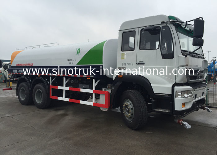 SINOTRUK 20CBM Water Sprinkler Truck With Internal Anti - Corrosion Treatment