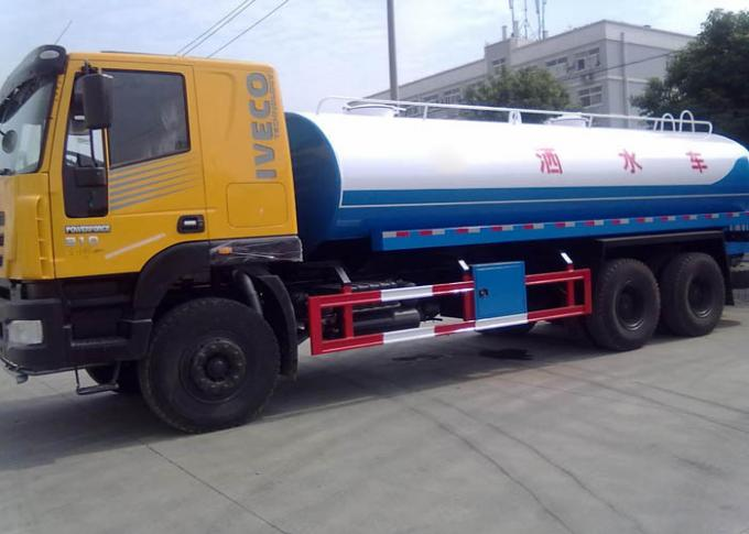 Pneumatic / Manual Control System 16CBM Water Tank Truck 6×4 Drive Type